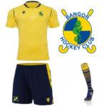 bagor-hockey-home-kit